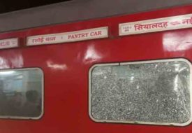 बिहार में सियालदह राजधानी एक्सप्रेस पर पत्थरबाजी, 6 घायल