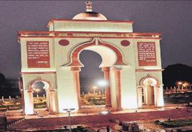"""पटना के नया लैंडमार्क """"सभ्यता द्वार"""" के आज होइ उद्घाटन।"""