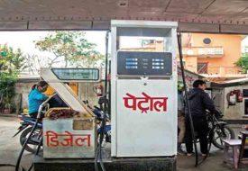 काहे बिहार के लोग अब नेपाल से पेट्रोल और डीजल खरीद रहल बा?
