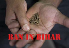 बिहार में अब खैनी पर भी बैन लागी, जानी का बा वजह।