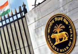 एक रूपए के छोटे सिक्के को लेकर RBI का बड़ा फैसला।