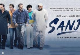 Sanju फिल्म में भी नहीं खुलेंगे संजय दत्त के ये राज।