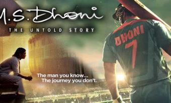 जलदी आवे वाला बा MS Dhoni-2 फिल्म