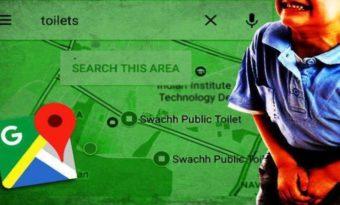 गूगल मैप्स ने लाया नया फीचर्स, अब शौचालय की भी मिलेगी जानकारी।