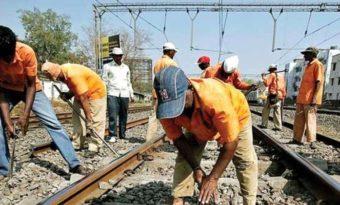 जानी का बा, रेलवे ग्रुप डी के परिक्षार्थियन के नया संकट।