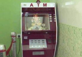 जब ATM से निकलने लगा प्रसाद, गणपति ने दिया दर्शन।