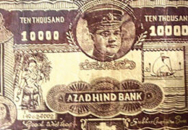 जब भारत मे हुआ करता था 1 लाख का नोट।