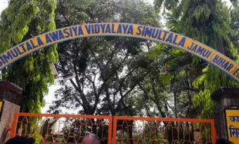बिहार का एक ऐसा सरकारी स्कूल जहाँ से निकलते हैं सिर्फ टॉपर्स।