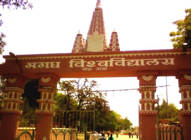 क्यों शिक्षा का खिलवाड़ बना रहा है बिहार का ये विश्वविद्यालय।