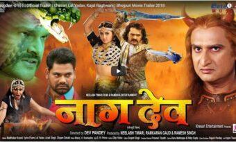 बॉलीवुड के इस एक्टर ने भोजपुरी फिल्म को बताया टिकटोक वीडियो।